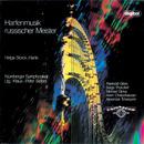 Harfenmusik russischer Meister [Russian Harp Music]/Helga Storck