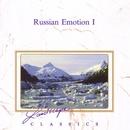 Russian Emotion/Philharmonische Vereinigung Arte Sinfonica, Heribert Brandt