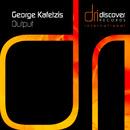 Output/George Kafetzis