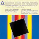 Louis Lewandowski: Musik der Synagoge (Music of the Synagogue)/Hans Sachs Chor Nuernberg, Wolfgang Riedelbauch, Baruch Grabowski, Rolf Groeschel, Werner Galas