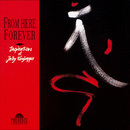 From Here Forever/Jolly Kunjappu
