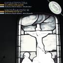 Mario Brunello - Claudio Doni/Mario Brunello / Claudio Doni
