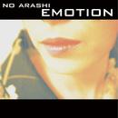 Emotion/Emotion