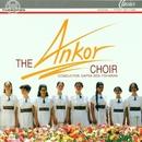 The Ankor Choir/The Ankor Choir, Dafna Ben-Yohanan