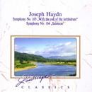 Joseph Haydn: Sinfonie Nr. 103, Es-Dur - Sinfonie Nr. 104, D-Dur/Orchestra Sinfonica Dell'Arte, Guiseppe Menarelli