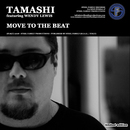 Move To The Beat/Tamashi feat. Wendy Lewis