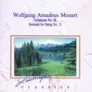 Wolfgang Amadeus Mozart: Sinfonie Nr. 29, A-Dur, KV 201 - Serenade für Streicher Nr. 13, G-Dur, KV 525/Alexander Pitamic, Camerata Labacensis