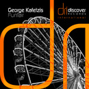 Funfair/George Kafetzis