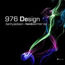 Handwarmer EP/Barry Jackson