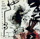Solo 78/79 aka Do Unseen Hands Keep You Dumb?/Ju Suk Reet Meate