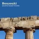Bouzouki/Ioannis Venizelos