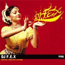 Indie Walk/DJ F.E.X