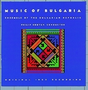 Music Of Bulgaria/The Ensemble Of The Bulgarian Republic