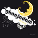 Der Mond/Ghanjadam