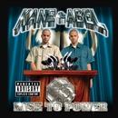 Rise To Power/Kane & Abel