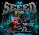 Ding [Oy Güzelim Remix - Live]/Seeed Feat. Zerhan Safak
