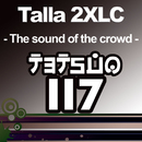 The Sound Of The Crowd (The Spirit Series - Part 2 of 2)/Talla 2XLC