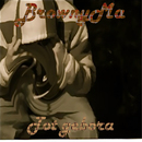 Tot Gebora/BrownyMa