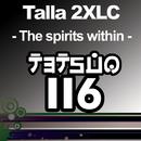 The Spirits Within (The Spirit Series Part 1)/Talla 2XLC