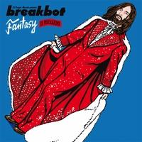 Fantasy (feat. Ruckazoid)