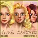 Konnichiwa (Japanese Version)/Charm