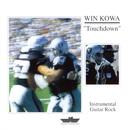 Touchdown/Win Kowa