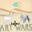 Art Wars/Holloys