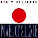 Power Of Silence/Jolly Kunjappu