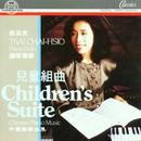 Children's Suite/Tsai Chai-Hsio