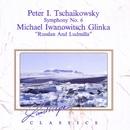 "Peter I. Tschaikowsky: Sinfonie Pathétique, Nr. 6, H-Moll, op. 74 - Michael I. Glinka: Ouvertüre zu ""Russlan und Ludmilla""/Philharmonische Vereinigung Arte Sinfonica, Heribert Brandt"