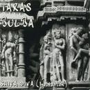 Shiva Diva [Invitation]/Taras Bulba