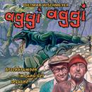 aggi aggi - im Reich der Leguane/Arschkrampen, Dietmar Wischmeyer, Oliver Kalkofe