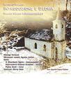 Antonio Vivaldi: Introduzione E Gloria/Köszegi Vonosok, Vasvar Vardsi Korusegyesület, H. Eisenbeck Agota, Osztrositne Csaszar Erz