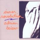 Inner Revolution (US Internet Release)/Adrian Belew