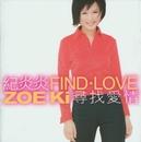 Find Love/Zoe Ki