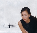 Love Story New Songs + Greatest Hits/Sammi Cheng