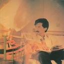 Lam 13 Greatest Hits/George Lam