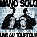 Internationale Sha La La/Mano Solo