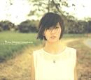 My Desired Happiness/Sun Yan-Zi