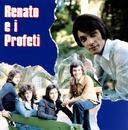 Renato e i profeti/Renato E I Profeti