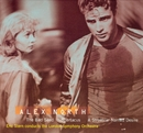 Alex North: A Streetcar Named Desire/Eric Stern/London Symphony Orchestra