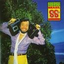 Brasil '88/Sergio Mendes