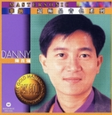 Danny Chan 24K Mastersonic Compiltaion/Danny Chan