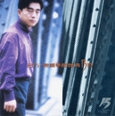 Love Season/Lui Fong