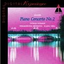 Brahms : Piano Concerto No.2/Cyprien Katsaris, Eliahu Inbal & Philharmonia Orchestra