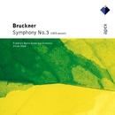 Bruckner : Symphony No.3  -  Apex/Eliahu Inbal & Frankfurt Radio Symphony Orchestra