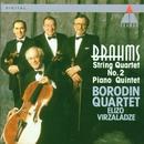 Brahms : Piano Quintet & String Quartet No.2/Borodin Quartet