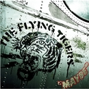 Maybe (Online Music)/The Flying Tigers