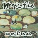 EEPEE/Weeping Tile