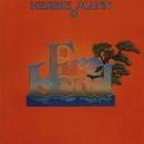 Herbie Mann & Fire Island/Herbie Mann
